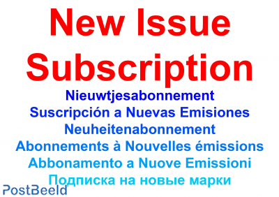 New issue subscription Bosnia Herzegowina, Croatian adm.