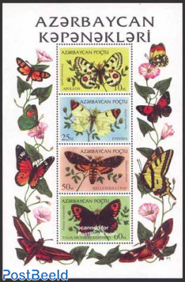 Butterflies 4v m/s