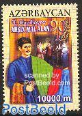 Arshin Mal Alan 1v