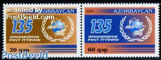 135 Years UPU 2v [:]