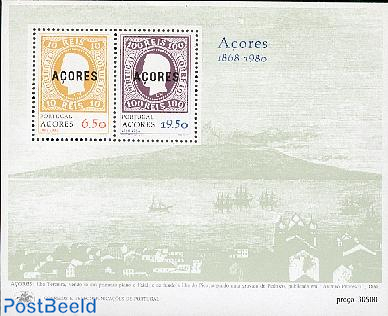 First stamps 112 anniversary s/s