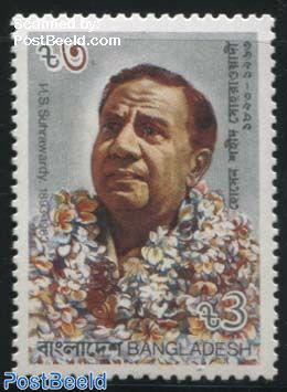 H.S. Suhrawardy 1v