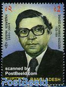 M. Maizuddin 1v