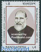 M. Mosharraf Hossain 1v