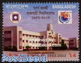 Rajshahi university 1v