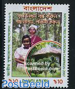 Tree planting campaign 1v