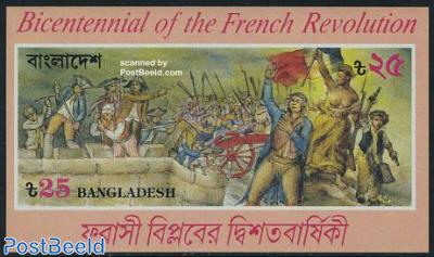 French Revolution s/s