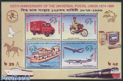 125 years UPU s/s