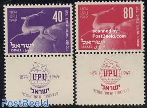 UPU 2v, half tab