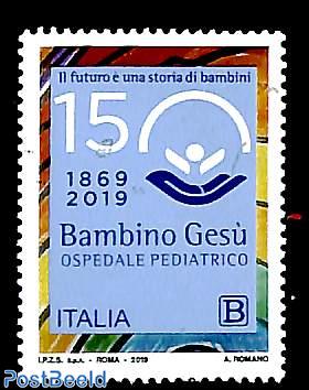 Children hospital, joint issue Vatican 1v
