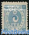 2Ch, blue, Stamp out of set