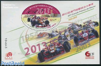 Grand Prix de Macao s/s