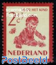 2+3c, child with bees, Stamp out of set