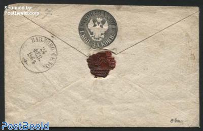 Envelope 10+1K, black (137x87mm)