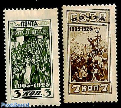 Revolution of 1905 2v, perf. 12:12.5