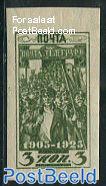 3K., Revolution of 1905, Stamp out of set