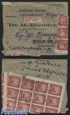Registered Letter from Uman (Ukraina) to Berlin