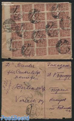 Letter from Nemirov (Ukraina) to Berlin
