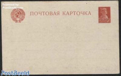 Illustraded postcard Lenin greyblack, some brown spots