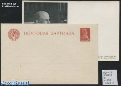 Illustrated Postcard (Lenin greyblack)